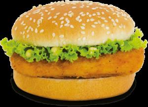 Snack Bilel, Burger chicken